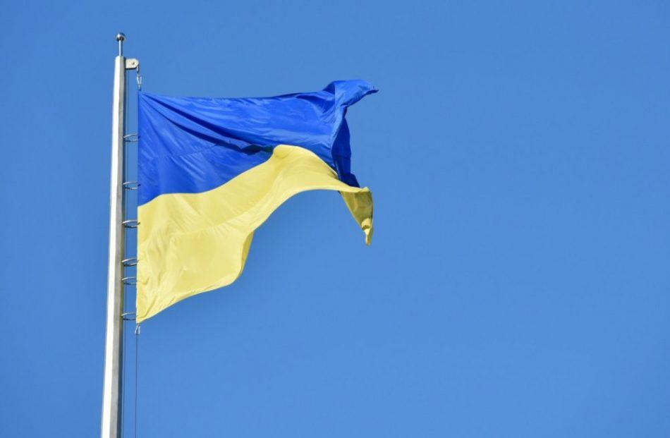 Украина вводит криптольготы