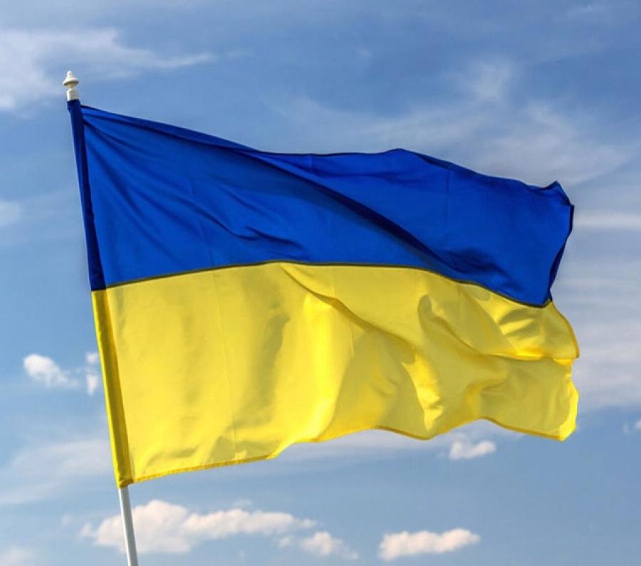 Украина ввела уголовную ответственность за незаконное обогащение посредством криптовалют