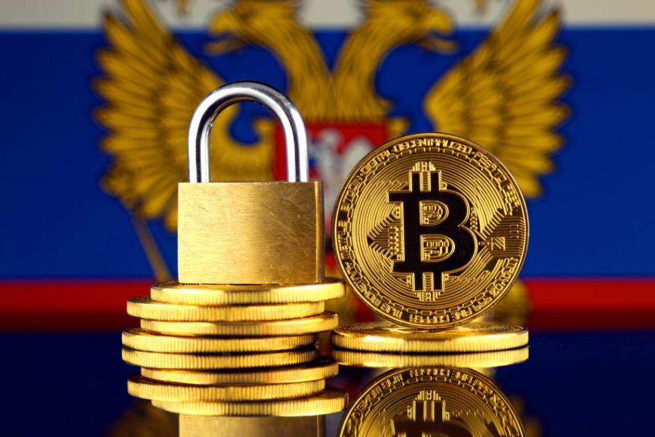 Депутат Госдумы: мы думали о возможности ввести запрет на криптовалюты