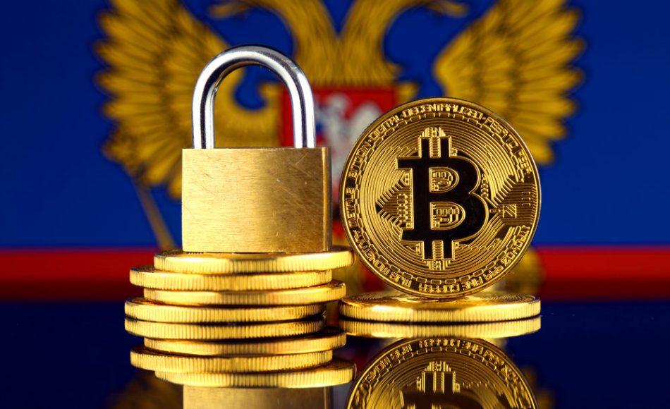 РФ и криптовалюты