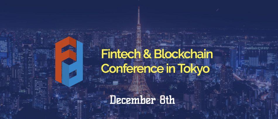 Medicalchain (MTN) - Участие в конференции FinTech & Blockchain в Токио