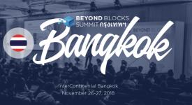 OmiseGO (OMG) - Участие в саммите Beyond Blocks в Бангкоке