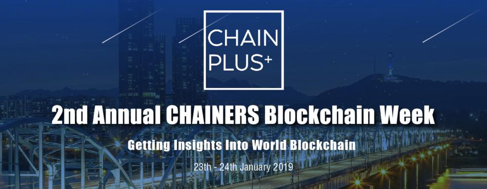 NEO (NEO) — Участие в конференции CHAINERS Blockchain Week в Сеуле