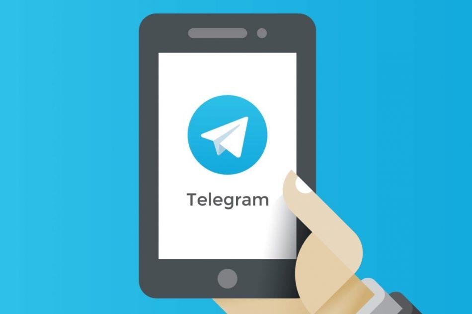 ФСБ и Телеграм