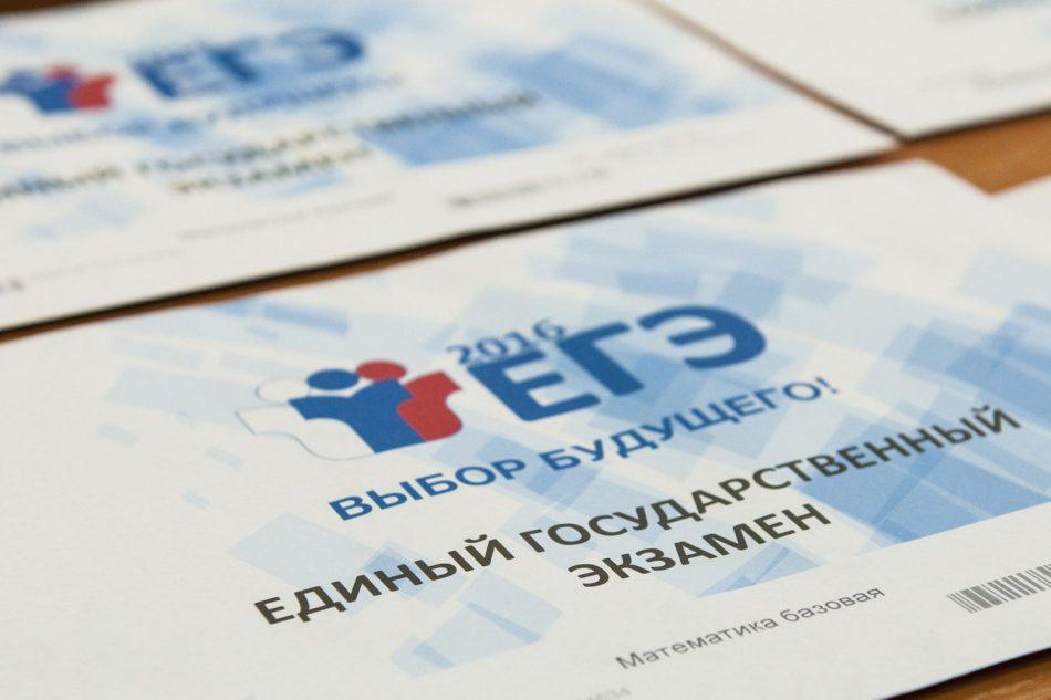 Борис Чернышов, депутат Государственной Думы, предложил заменить единый гос.экзамен системой раннего выявления талантов.