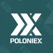 Poloniex нарушает закон