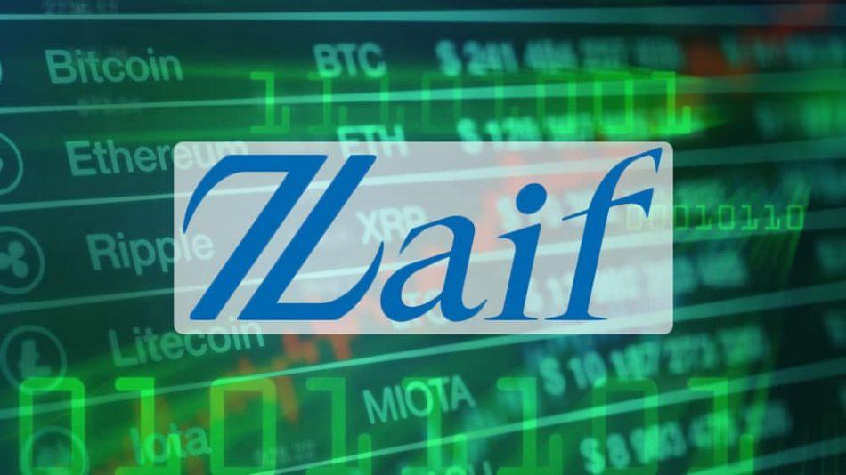 Хакеры украли 60 млн долларов сяпонской криптобиржи Zaif