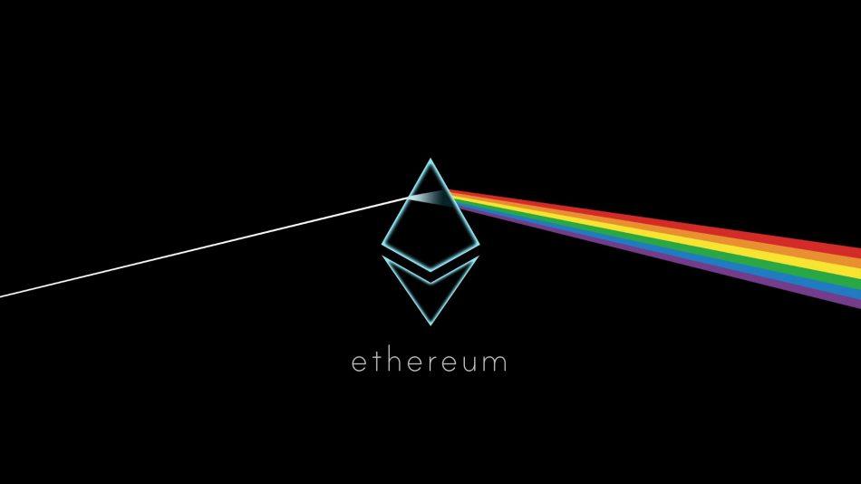 Что ждёт Ethereum