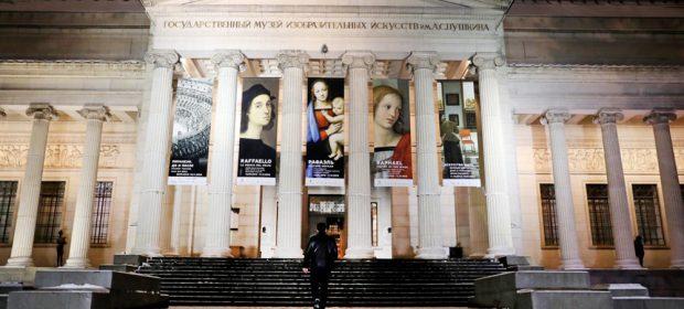 Блокчейн в музеях