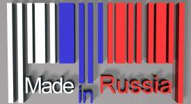 переход на русское