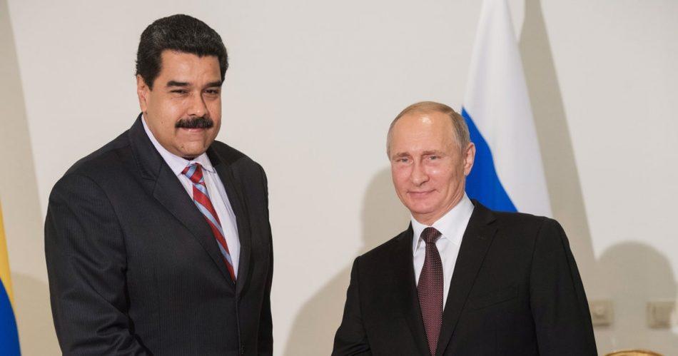 Мадуро и Путин встретились в Москве.