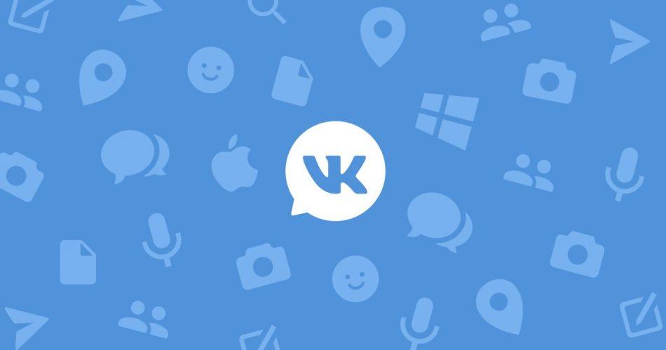 Мобильный мессенджер от разработчиков «ВКонтакте»