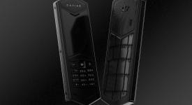"""Титановый телефон """"Защитник"""""""