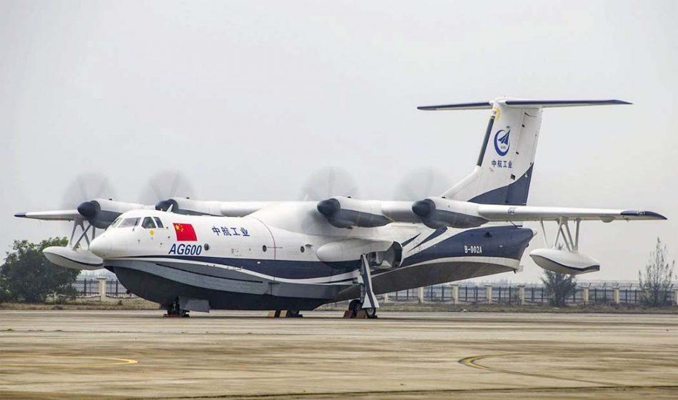 В 2019 году пройдут испытания самолета-амфибии AG600