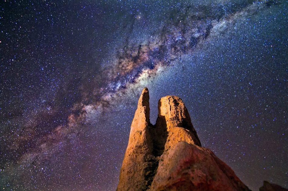 В ЕКА узнали, какова масса Млечного пути