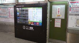 В Японии теперь можно воспользоваться сенсорными киосками