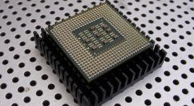 Перевернутый процессор