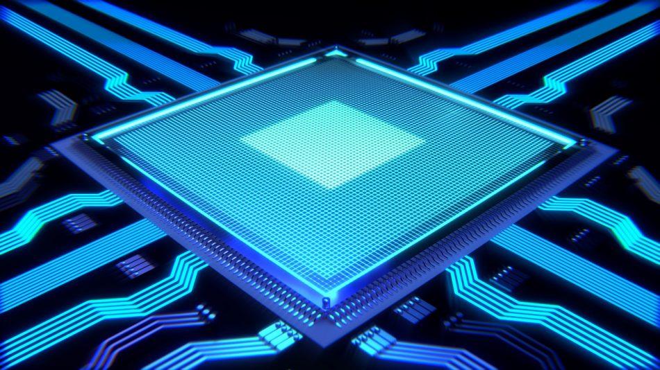 Вид процессора