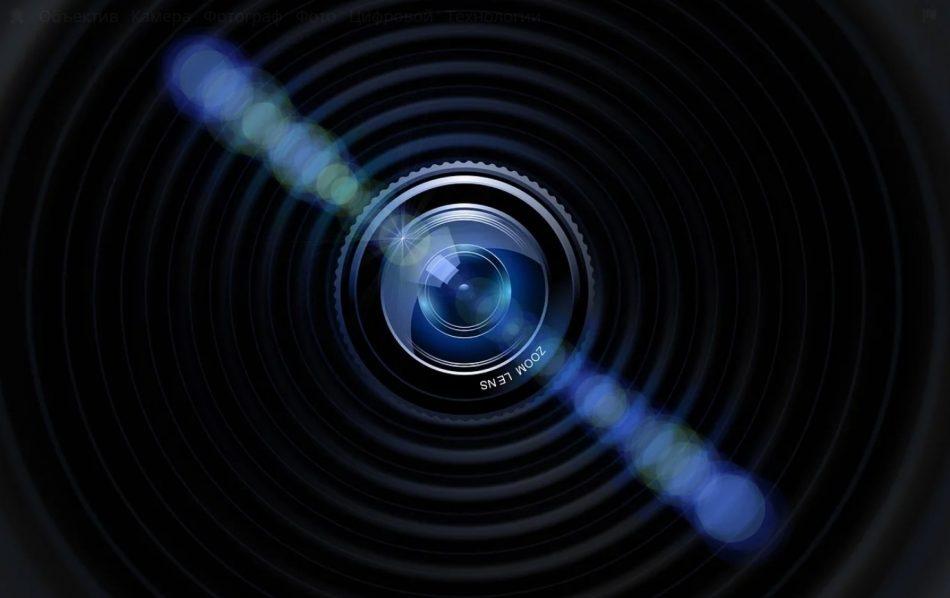 Объектив камеры